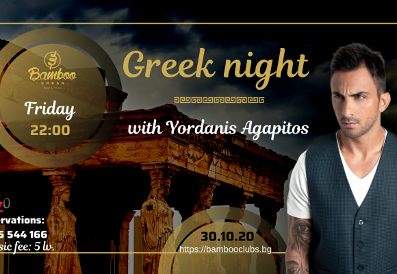 Greek night 30.10