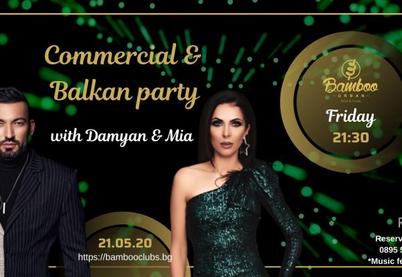 21.05 Balkan party