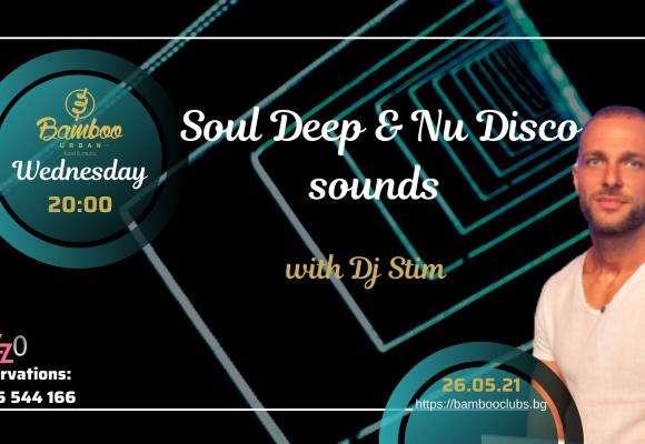 26.05 soul deep
