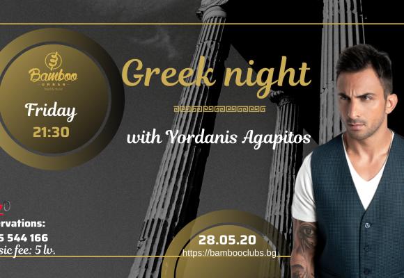 28.05 Greek night
