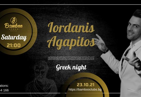 Greek party 23.10